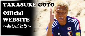 taka-banner